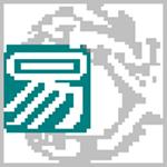 百度云扩容10T软件下载 V1.2 绿色免费版