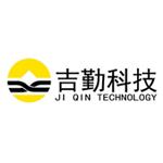 吉勤企业管理平台 v2007 官方版