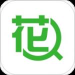 养花大全安卓版 v4.0.3 手机版