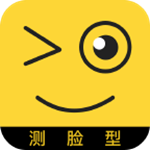 测脸型安卓版 v5.9.5 手机版