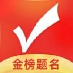 优志愿app v7.10.1 iPhone版