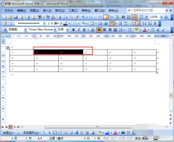 office2003完整破解版_microsoft office2003电脑版