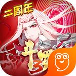 斗罗大陆3龙王传说手游 v3.0.0 安卓版