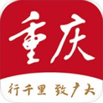 新重庆安卓版 v2.7.6 手机版