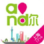 上海移动和你官方下载 v2.3.0 最新版