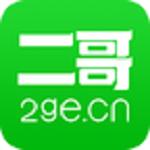 二哥购物指导 v1.0.123 安卓版