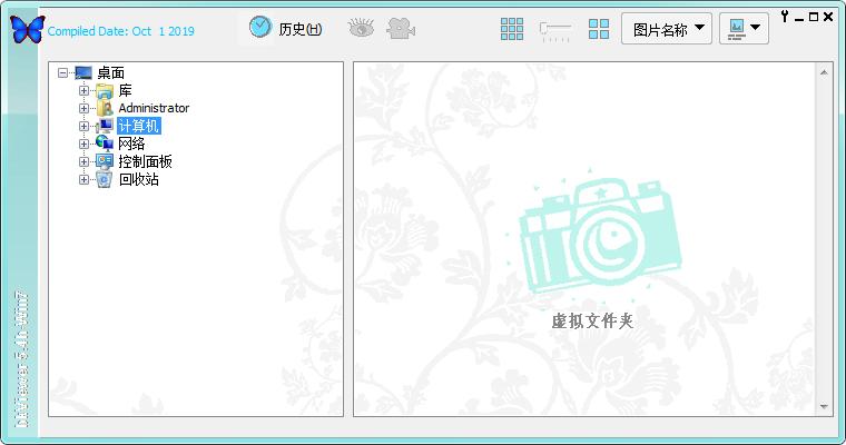 bkViewer预览图