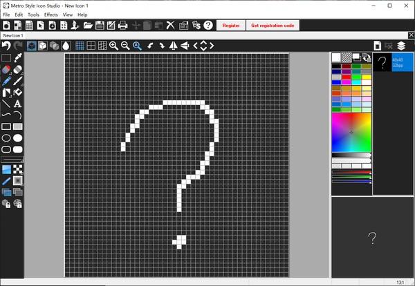 Metro Style Icon Studio下载预览图