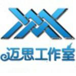 Maxdos控制台 v9.3 官方版