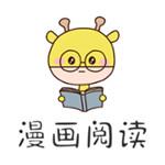 全网漫画阅读平台 v1.0 安卓版