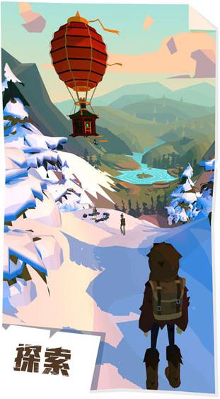 边境之旅下载 v3.0.5 无限金马蹄破解版