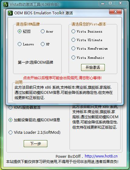 20070827_114525_586.jpg