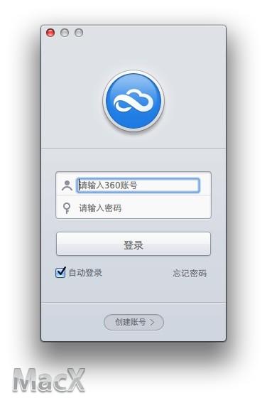 360云盘同步版官方_360云盘mac版_360云盘Mac同步版 V2.1.0 官方版-零度软件园