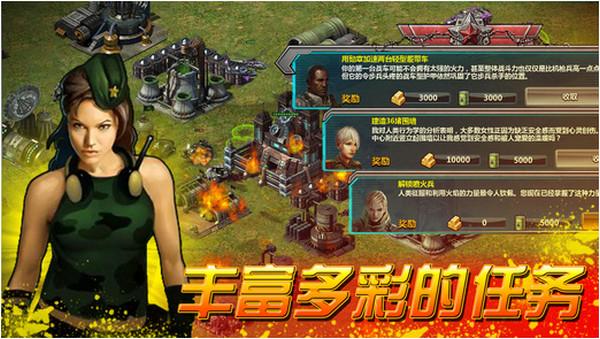 红色帝国iPhone版界面预览图