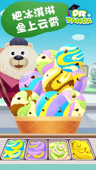 熊猫博士的冰淇淋车 V1.0  iPhone版