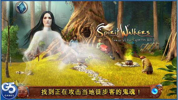柏树女巫的诅咒iPhone版界面预览图
