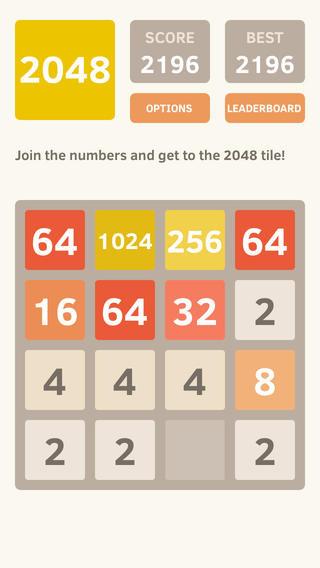 2048iPhone版界面预览图