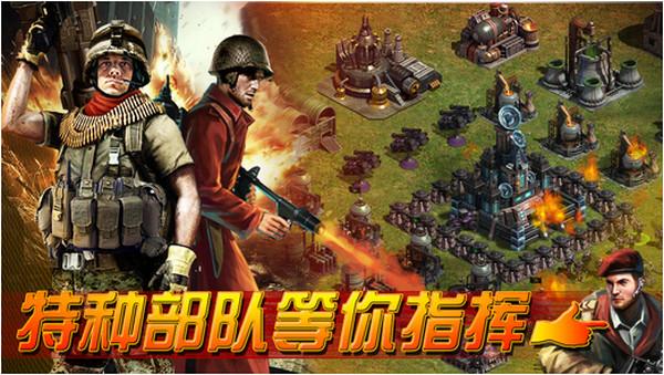 红色帝国 V6.7.4 iPhone版
