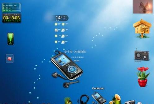 dell dock中文版_dell dock_dell dock v2.0 免费版-零度软件园