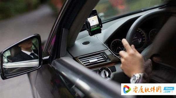 支付宝付打车款_京东打车app_京东打车 v1.0 安卓版-零度软件园