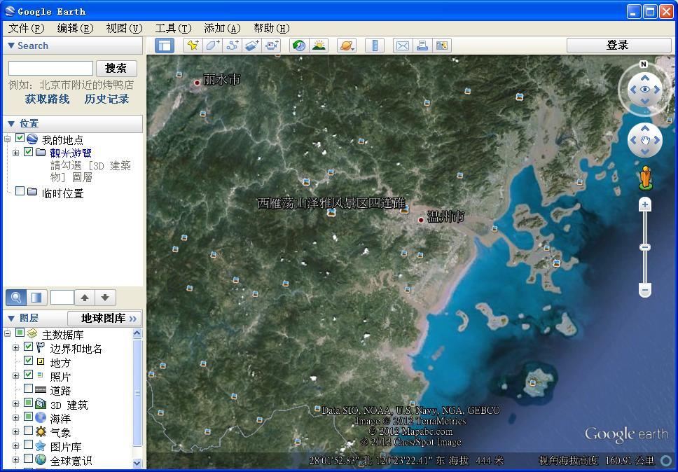 卫星 地图 下载 器 破解 版