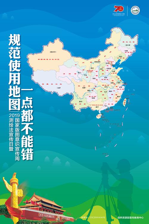 摔角 革命 中文 版