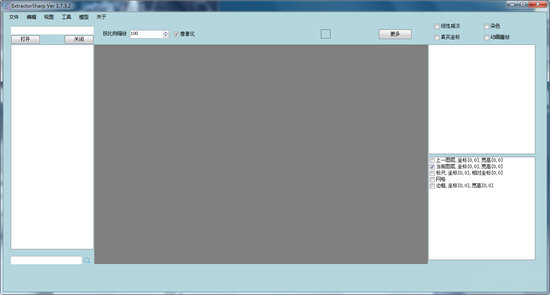 dnf时装模拟器_DNF纸娃娃时装模拟器_extractorsharp纸娃娃系统下载 v1.7.3.2 中文免费 ...