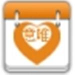 URCalendar(意唯心心日歷)v1.6下載 綠色官方版