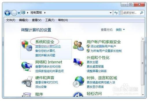 电脑开机启动项管理工具第5张预览图