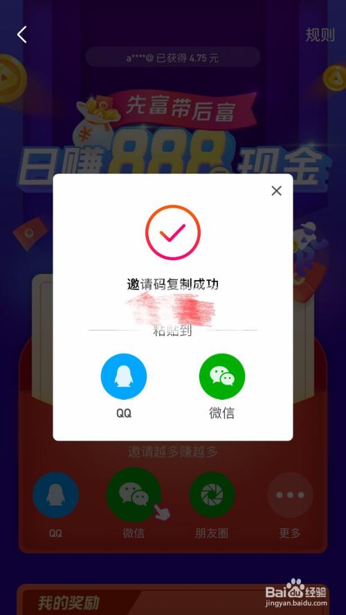 微视app第13张预览图